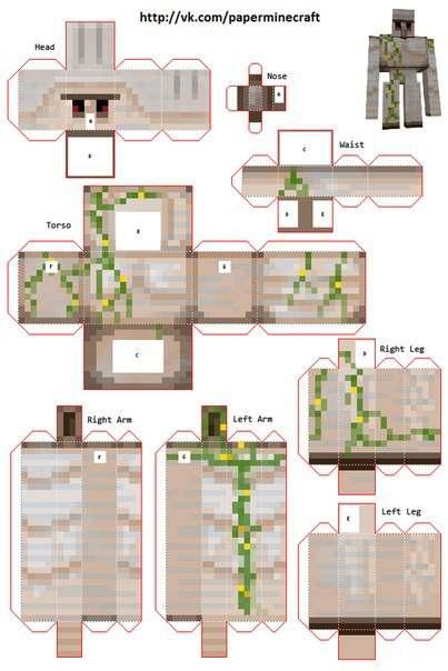 Майнкрафт из бумаги схема дома