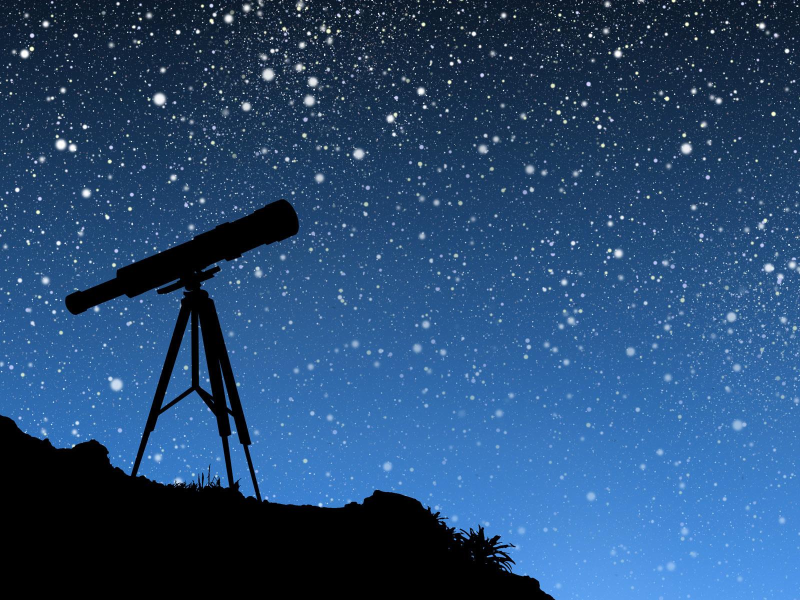 Звезды в космосе