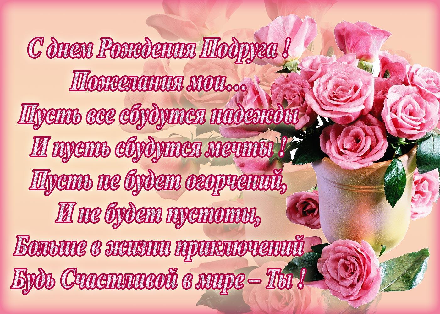Фото цветы розы букеты с днем рождения 51