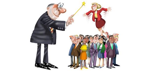 Как стать хорошим руководителем - самый лучший начальник это я
