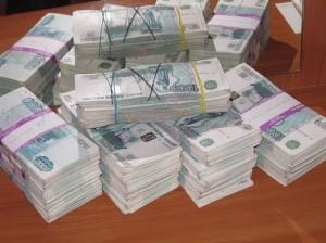 million-