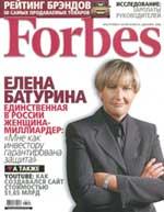 forbes-elena-baturina