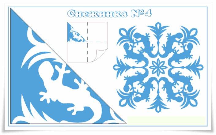 Как делать снежинки из бумаги