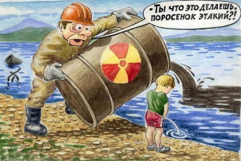 Картинки загрязнение океана