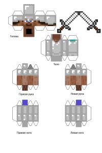 Майнкрафт из бумаги схемы мобов