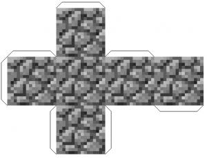 Оригами из бумаги майнкрафт схемы - булыжник