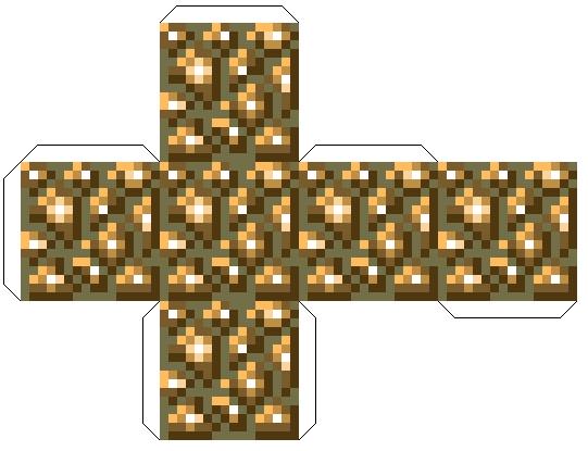 Minecraft из бумаги - глоустон блок