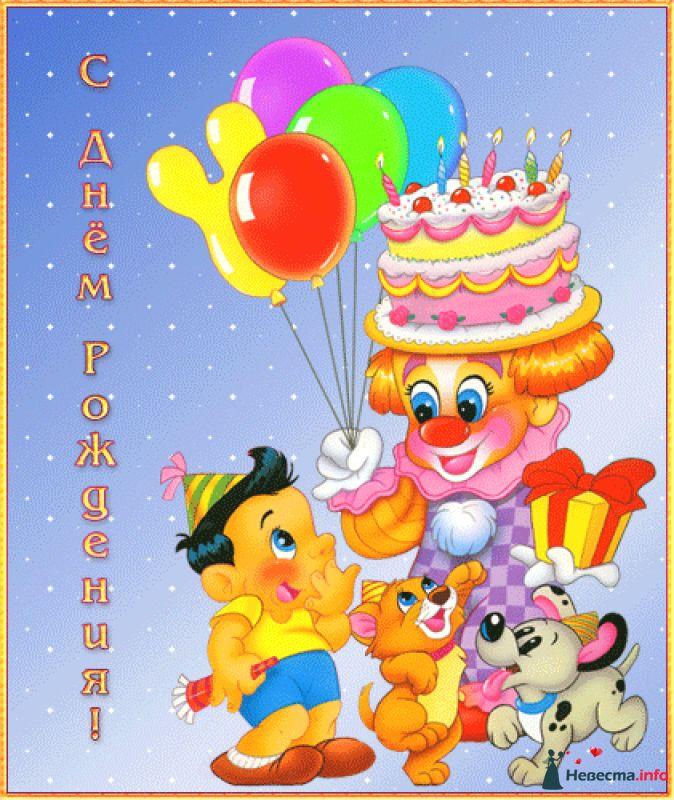 Открытка маленькому ребенку с днем рождения, картинки монтажников